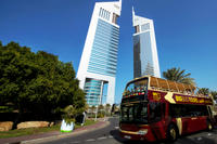 big-bus-dubai-hop-on-hop-off-tour-in-dubai-150648.jpg
