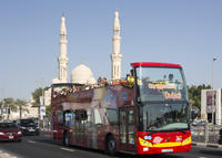 city-sightseeing-dubai-and-sharjah-super-saver-hop-on-hop-off-tours-in-dubai-174583.jpg