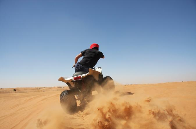 Desert Safari Quad Bike Tour Dubai