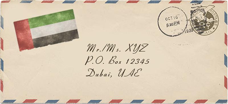 Dubai Mail System